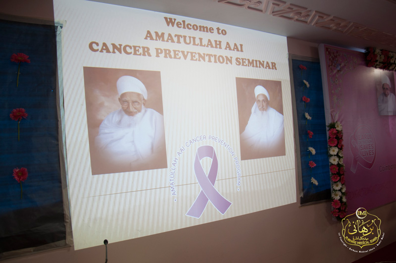 Audio Visual Presentation - Amatullah Aai Cancer Prevention Seminar, Coimbatore 1437H.