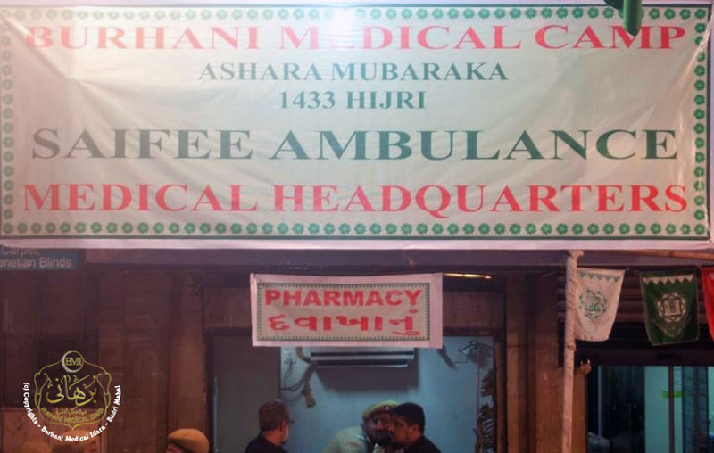 Medical Camp - Ashara Mubaraka, Mumbai 1433H.