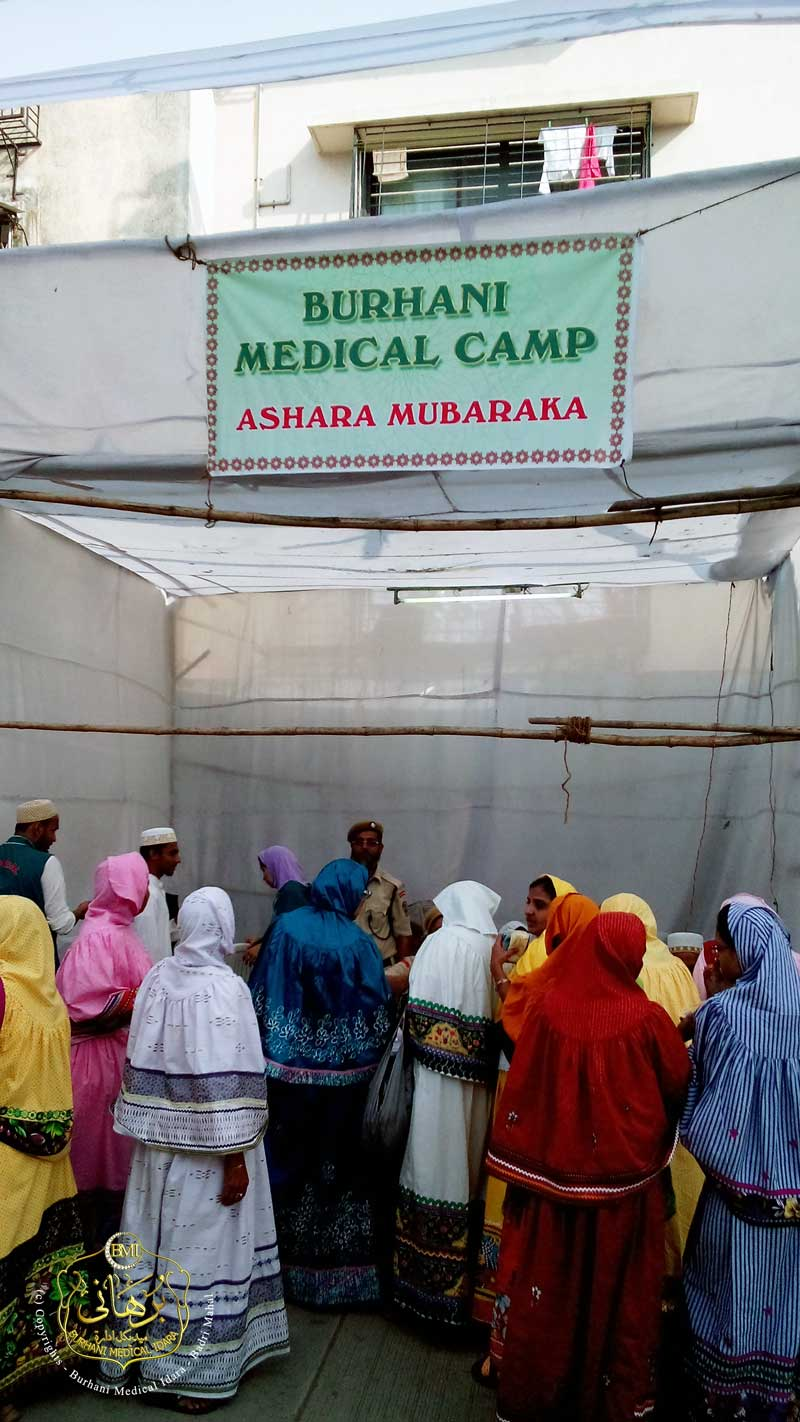 First Aid Center @ Mawaid - Ashara Mubaraka, Surat 1436H.