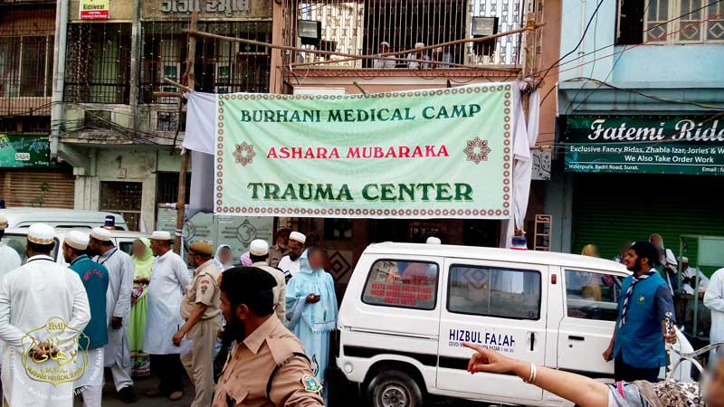 Trauma Center - Ashara Mubaraka, Surat 1436H.