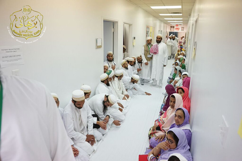 Medical Khidmat Guzar waiting for Tashreef Awree - Ashara Mubaraka, Houston, TX (USA) 1437H.