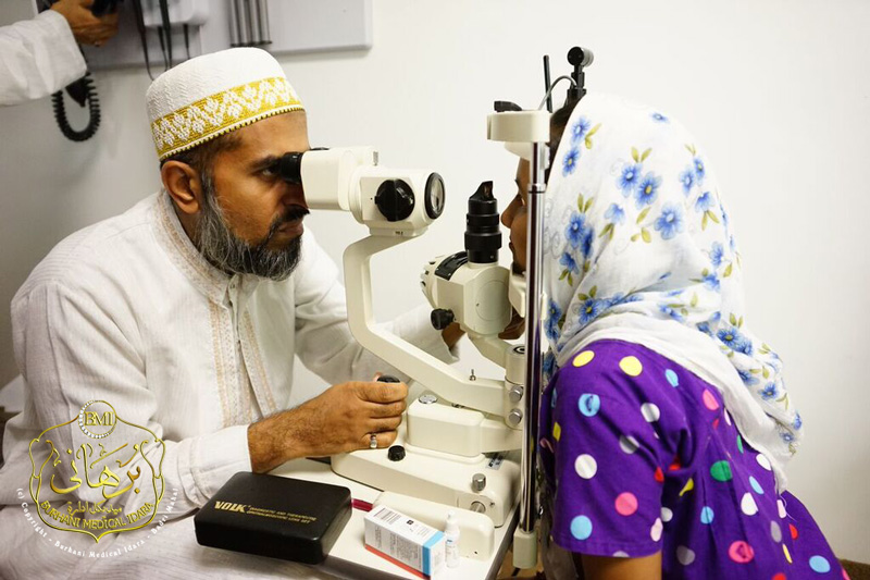 Ophthalmology Section - Ashara Mubaraka, Houston, TX (USA) 1437H.