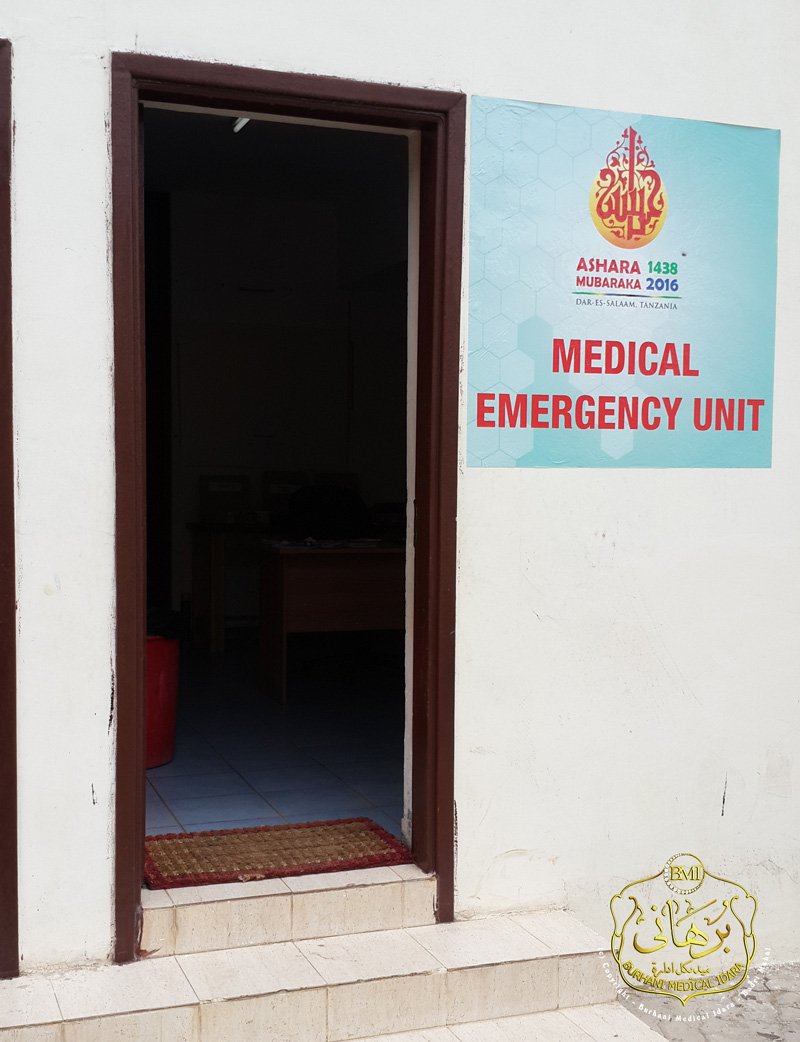 Medical Emergency Unit - Ashara Mubaraka, Dar E Salaam, Tanzania 1438H.