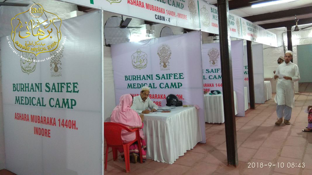 Main Medical Camp - Ashara Mubaraka, Indore, India 1440H.