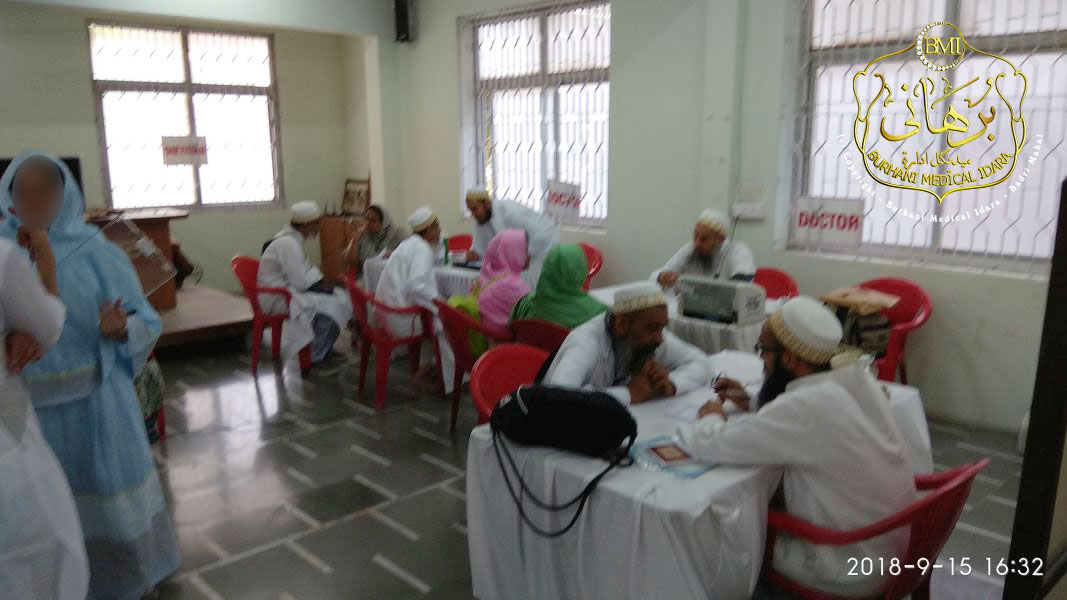 Diabetes Screening Camp - Ashara Mubaraka, Indore, India 1440H.