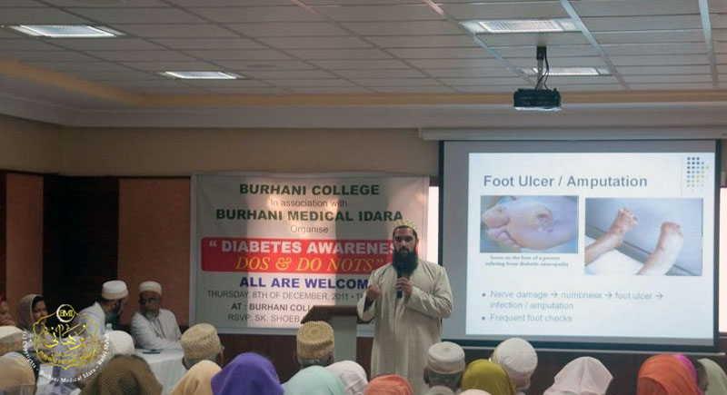 Diabetes Awareness Seminar, Mumbai 1433H.