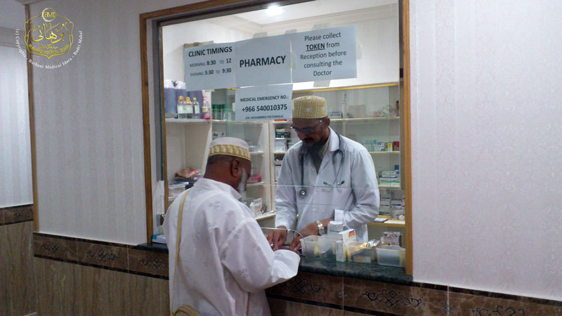 Pharmacy - Hajj Medical Khidmat, Makkah Mukarrama 1433H.