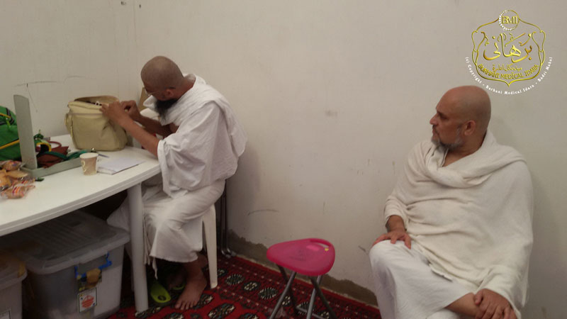 Medical Camp @ Meena - Hajj Medical Khidmat, Makkah Mukarrama 1436H.