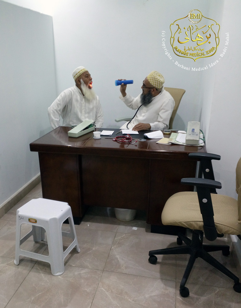 General Checkup - Hajj Medical Khidmat, Makkah Mukarrama 1437H.
