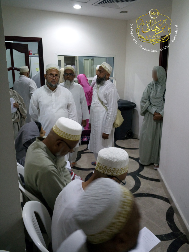 Medical Camp Waiting Area - Hajj Medical Khidmat, Makkah Mukarrama 1437H.